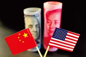 游智彬》全球化崩解 台灣靠向何方?