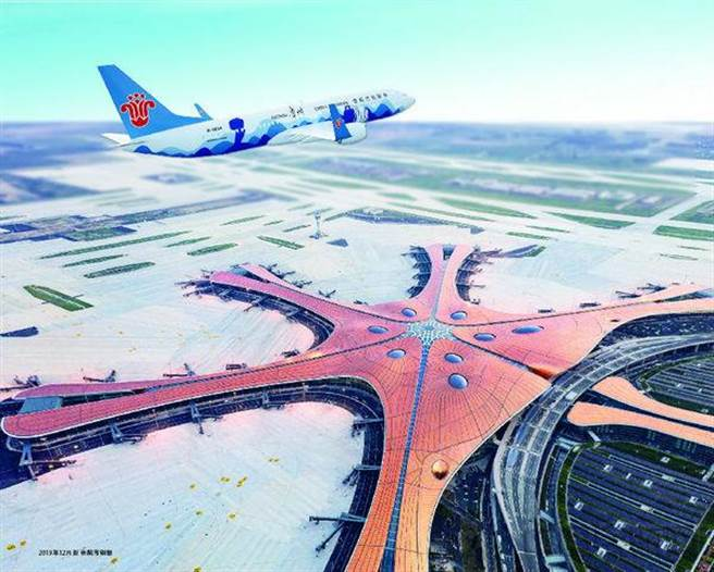 陸2020年春運南航將開通貴陽至北京大興機場航班。(照片取自中國民航網)