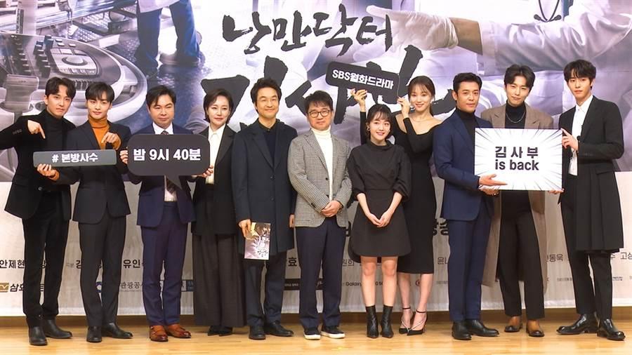 《浪漫醫生金師傅2》演員昨都選穿深色服裝出席記者會。(圖/龍華電視提供)