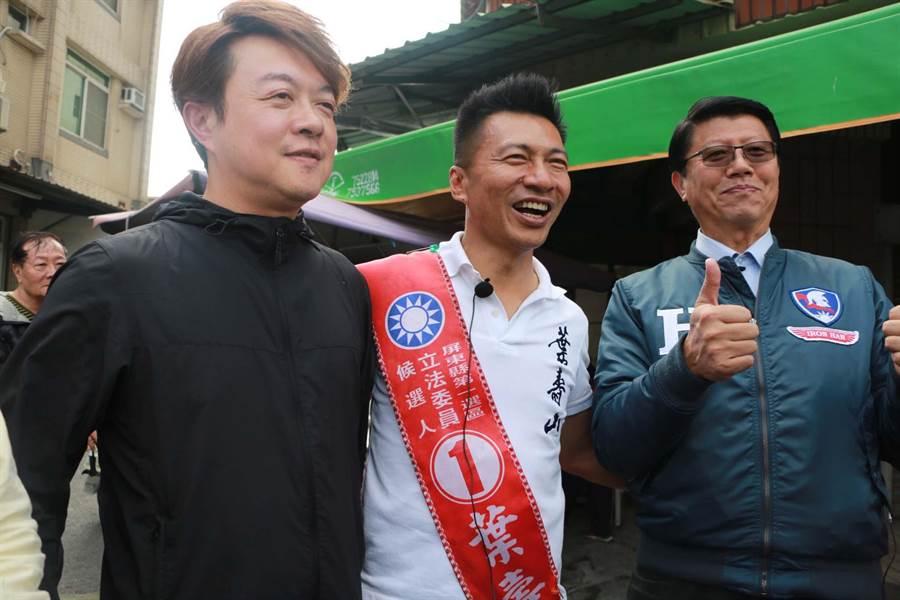 屏東立委第一選區國民黨候選人葉壽山(中),7日由台南市議員謝龍介(右)及金曲歌王翁立友(左)助選。(潘建志攝)