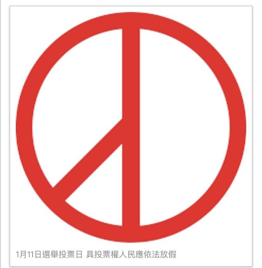 台中市勞工局表示,依勞動基準法第37條規定,總統、副總統、各類公職人員選舉罷免投票日及公民投票日為應放假日。(台中市政府提供/盧金足台中傳真)