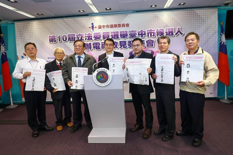 中華民國第15任總統、副總統及第10屆立法委員選舉訂1月11日舉行投票。(盧金足攝)