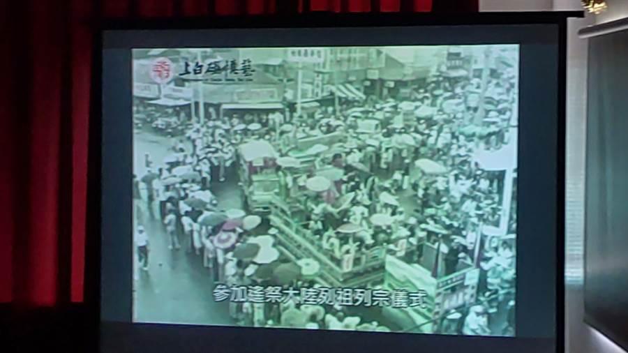 影片中記錄當年進香、藝陣競賽的盛況。(莊曜聰攝)