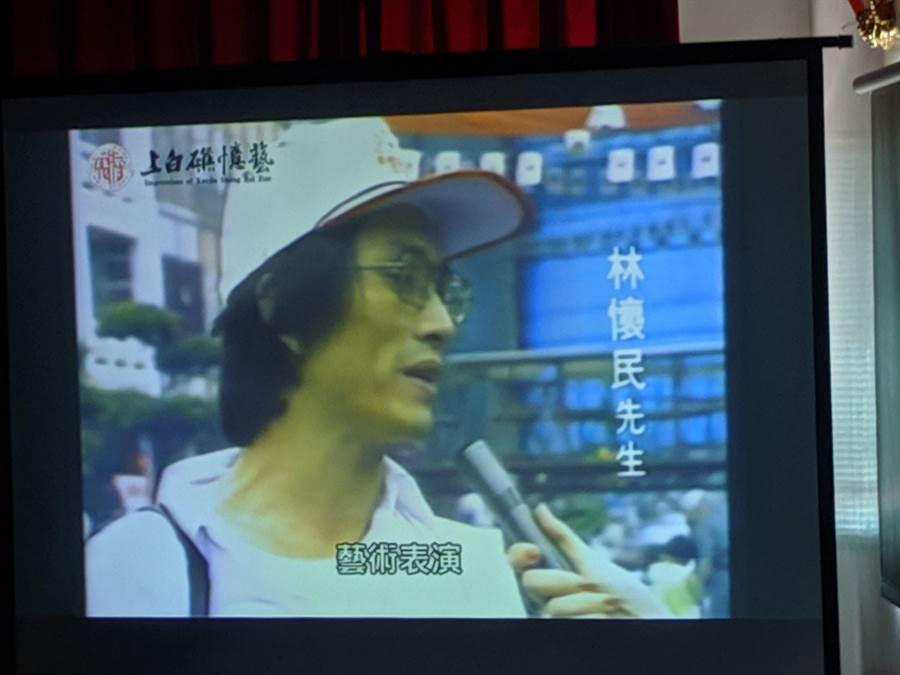 雲門舞集創辦人林懷民當年也是藝陣比賽評審之一。(莊曜聰攝)