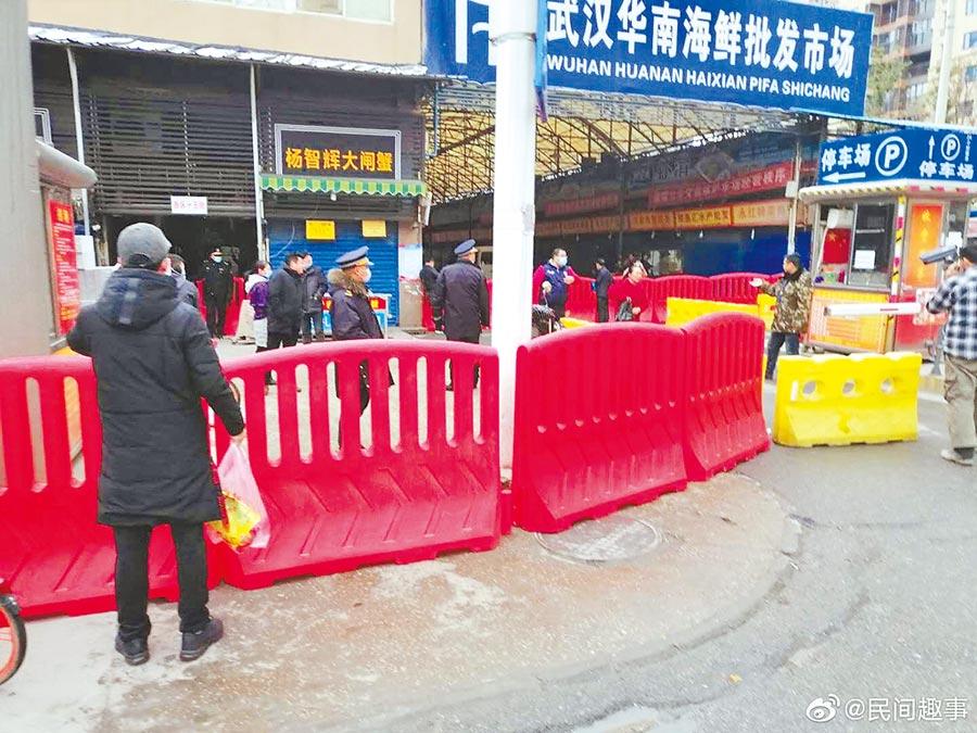 被懷疑與不明肺炎有關的武漢華南海鮮批發市場,自1月1日起被公安封鎖整頓。(取自新浪微博@民間趣事)