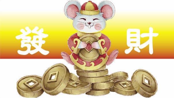 過年換新鈔 央行1/16起開辦