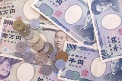 翻出日本神秘千元幣 專家分析驚呆