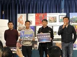 收到5千多份黑韓檢舉! 周錫瑋號召受害者今晚自由廣場開講