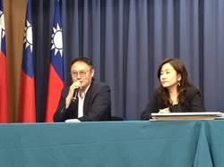 週刊爆韓全家申請移民加拿大 韓辦:無聊到不用提告
