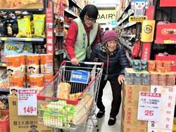 澎湖台電電廠關懷弱勢 贊助老人買年貨及圍爐餐會