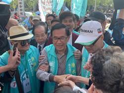 遭柯文哲點名保外就醫不能頻輔選 阿扁:柯代表民眾黨發言沒公信力