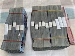 建設公司老闆涉地下匯兌6.2億 嘉義地檢聲押
