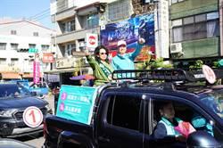 卓榮泰激戰區掃街 搭戰車輔選翁美春