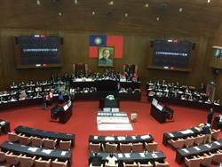 中時社論:摘下民進黨權力魔戒系列一》不能讓民進黨國會過半!