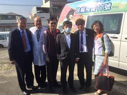 去年投入7億 台灣健保巡迴醫療鄉鎮已達9成9