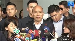 影》週刊指韓國瑜有雙重國籍 韓:選上後給他們四年去查