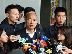 「只有中華民國國籍」 韓:選上被查到雙重國籍將請辭