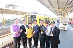 投入近42億元 台灣首條觀光鐵道2026年通車