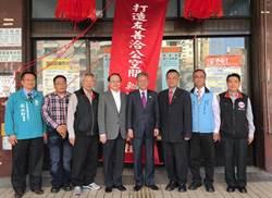 打造友善洽公空間 勞保局台南市辦事處重新亮相
