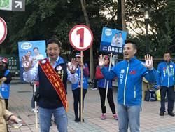 林金結合體陳以信土城拜票 青壯團結支持國民黨