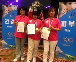 正修科大韓國首爾美容奧斯卡賽摘雙金
