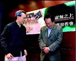 中時社論》容忍拿五星旗遊行,台灣最美風景