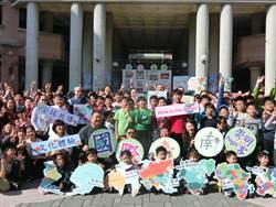 台南校園 培養孩子全球溝通力