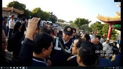台南市殯葬公會陳情無處燒庫錢