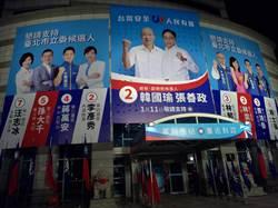 獨家》國民黨評估總統領先、立委可望過半