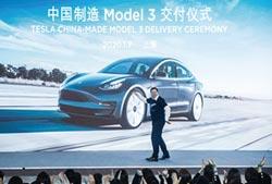 陸產Model 3交車 特斯拉市值飆破800億美元