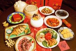大廚菜在家吃 點水樓年菜外賣搶客