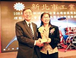 尖端奈米科技 能量活水機獲獎