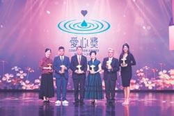 愛心水滴匯流成海 第14屆2019愛心獎 香港頒獎