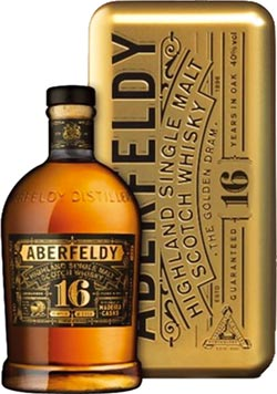 艾柏迪16年 客製化酒瓶