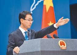 湯紹成》美伊對峙 北京地位浮現