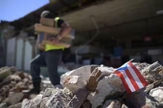 波多黎各102年來最嚴重地震 總督宣布緊急狀態