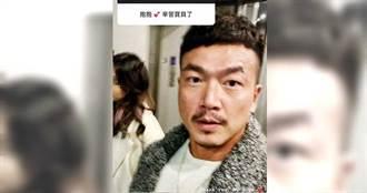 【網洩熱戀2】李沛旭開放提問 為新歡設精選情話集