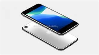 爆料達人曝光iPhone SE 2新圖 宛如iPhone 8雙胞胎