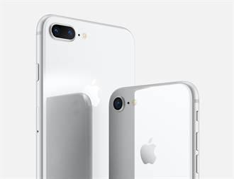 新機突襲?傳平價新iPhone明天發表 規格曝光