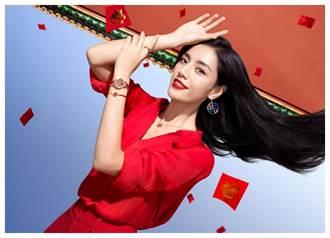 年節紅色腕表 招財又時尚