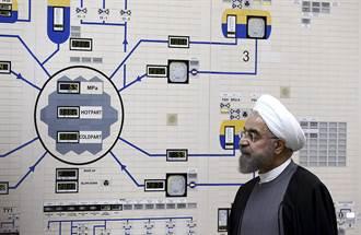 意外連連!伊朗發生規模4.9淺層地震 震央近核電廠