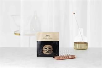 韓國專業美容品牌AHC 超奢華金箔打造黃金逆時煥顏系列