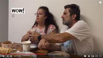 試吃台式傳統早餐 法國夫妻咬這一口後狂讚