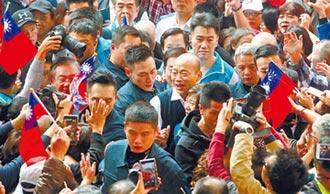 討厭民進黨未散 韓流再寫歷史