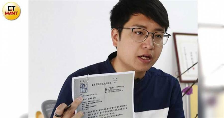 國民黨議員羅廷瑋拿著審計處提出的8大缺失,狠狠打臉林佳龍的綠能騙局。(圖/黃耀徵攝)