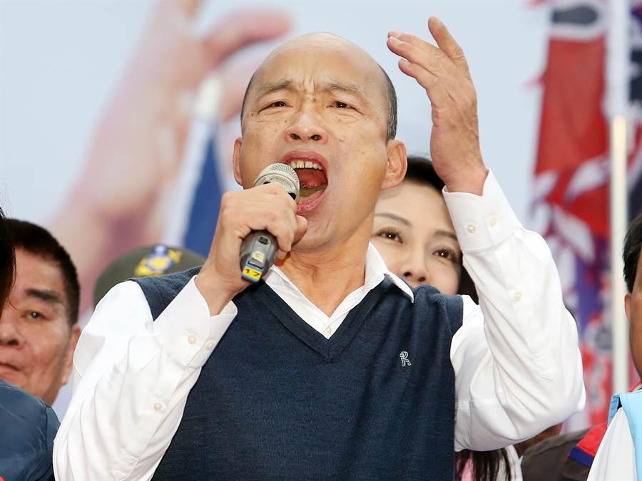 國民黨總統候選人韓國瑜(見圖)7日前往宜蘭出席聯合造勢大會,痛批民進黨政府貪腐無能。(資料照,范揚光攝)