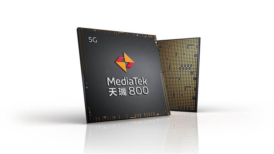 聯發科最新發佈第二顆5G SoC(系統單晶片)「天璣800」。(圖/業者提供)