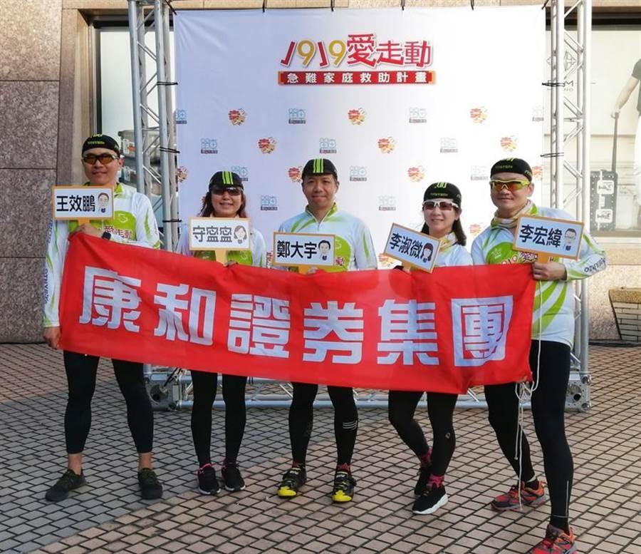 康和證券集團董事長鄭大宇(中)帶領四名同仁完成單車接力環島公益活動。(圖/康和證券提供)