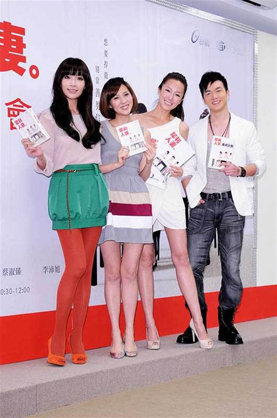 同門的李沛旭與蔡淑臻,因為合作拍攝《犀利人妻》,從同事變成戀人。(圖/報系資料庫