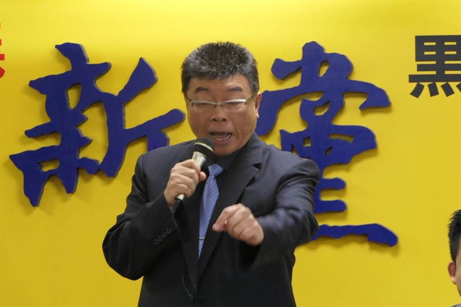 邱毅(新黨提供)